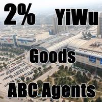 1.5% Commission Reliable guangzhou shoes market