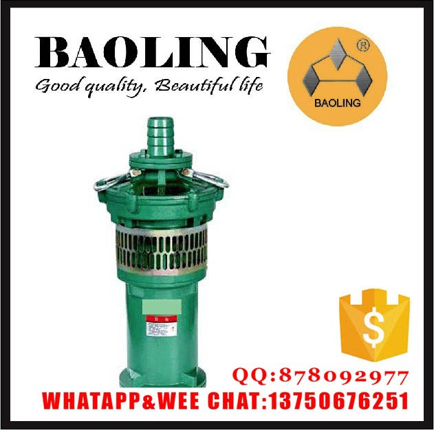 oil-filled submersible pump for irrgation