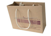 EQ3 fashion brown shopping kraft paper handbag