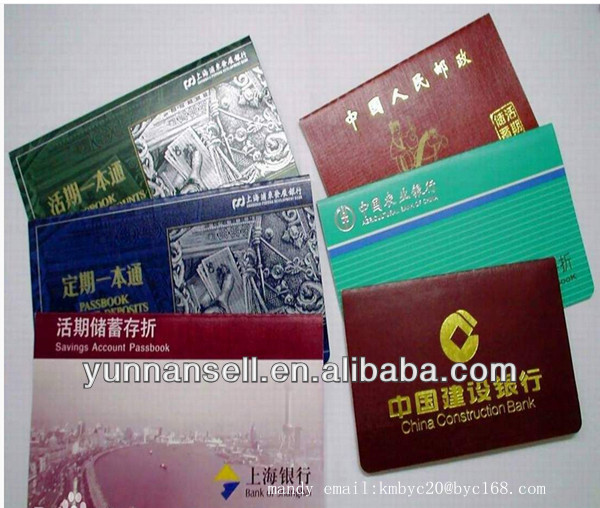 bank passbook printing software free