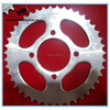 TVS Motorcycle Sprocket Transmission Kit 428-41T-13T/14T ; TVS Motorcycle Parts