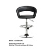 KBS8110AB Modern round ABS swivel bar stool with backrest