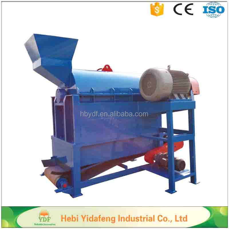 3-8MT/H long fiber extractor machine from oil palm EFB