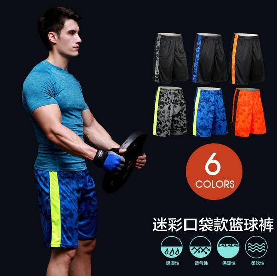 Mens Gym Shorts 11