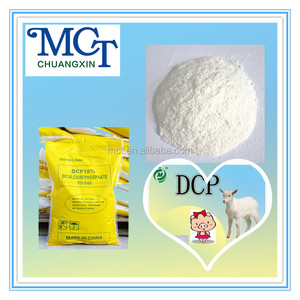 Dcp 18% feed ingredients livestock dicalcium phosphate for animal feed