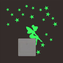 Decal Star Cat Removeable Glow In The Dark Fluorescent Switch Sticker