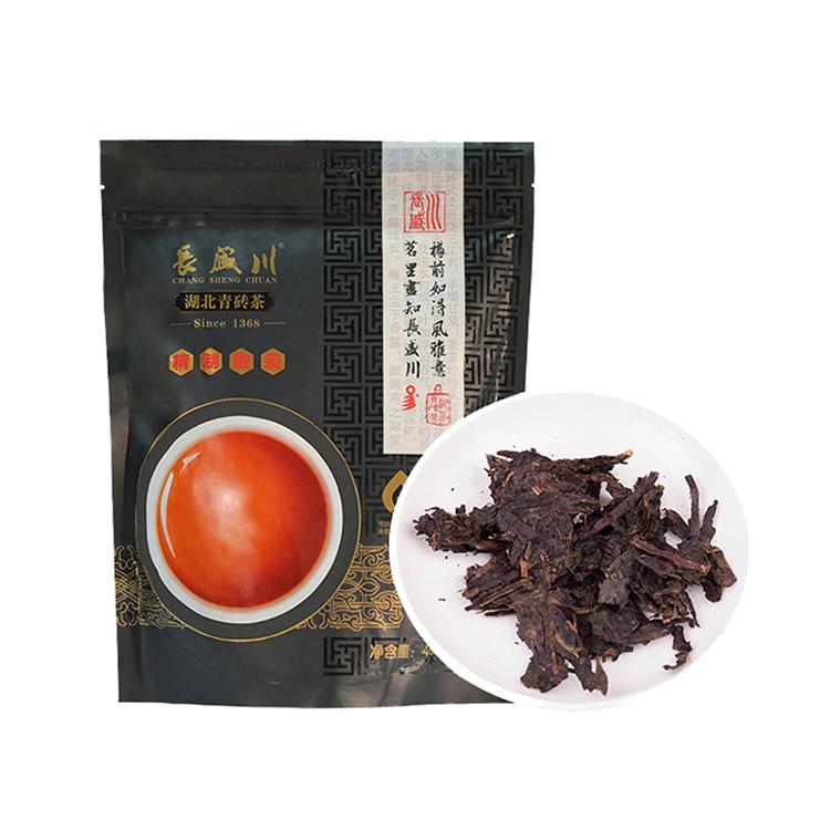 Changshengchuan Accept OEM eyebrow first grade tea brick - 4uTea | 4uTea.com