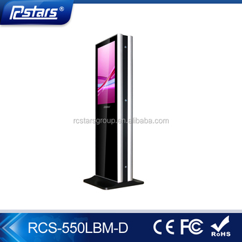 55inch Floor Standing Double Sided Lcd Touch Screen Rcs 550lbm D