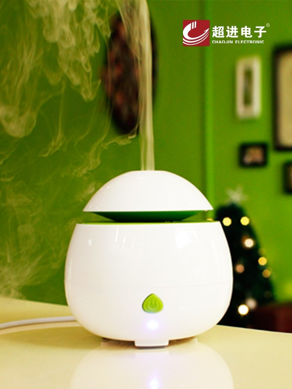 CJ-705 new 5V 4W 50ml capacity electric ultrasonic aroma mist diffuser