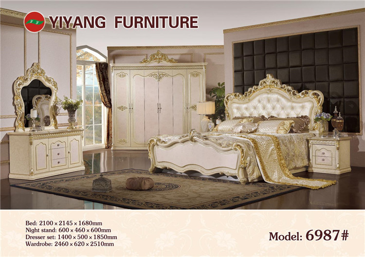 2017 High Quality Latest Bed Designs China Manufacturer Royal