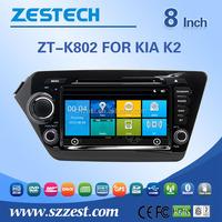 2 din car radio player for Kia Rio K2 car stereo car monitor with Steering wheel control Visual-10disc GPS 3G Wifi Bluetooth5.0