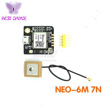 GT-U7 GPS module navigation satellite positioning compatible NEO-6M 51 single chip microcomputer STM32
