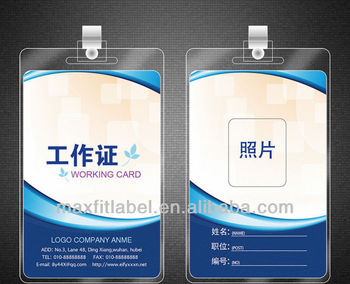 Pvc Hanger Luggage Tag Name Tag Travelling Tag With String - Buy Name  Tag,Luggage Tag,Travelling Tag Product on Alibaba.com