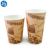Wholesale kraft coffee single wall paper cup printed paper cup for hot drink