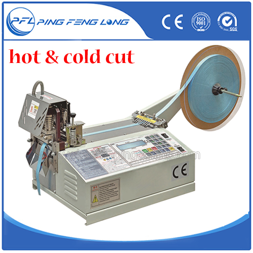 PFL-990 Automatic piping strip cutting machine