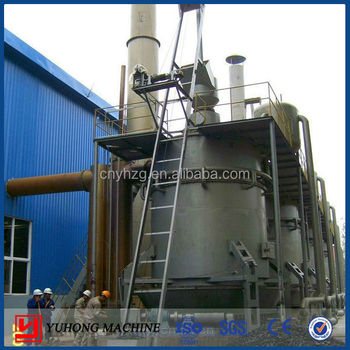 China Qm Series Coal Gasifier Used For Steel Plant