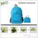 Christmas gift Outdoor camping hiking backpack for travelling backpack customer logo accept OEM hydration packbag