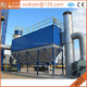 carbon black industry used filter bag dust extractor