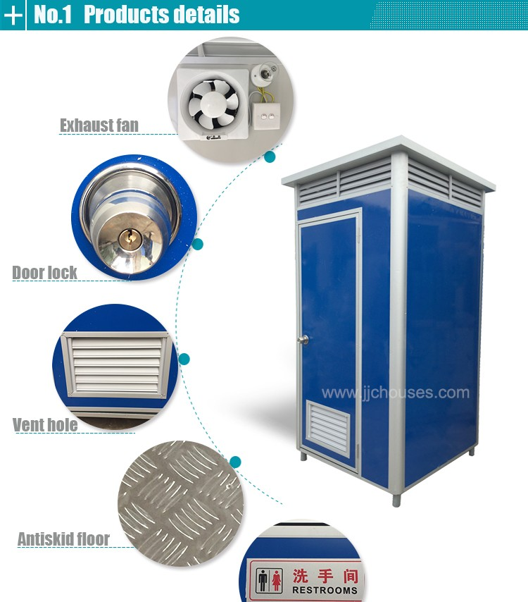 portable shower - EPS pannel portable shower