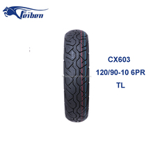 10 inches tubeless tyre, 10 inch scooter tire 350-10 110/90-10 120/90-10