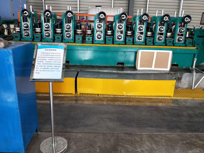 Verimlilik Yüksek Çelik Boru Planya Makinesi Üreticisi, Kaynaklı Boru Yapma Makinesi