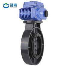 220V Wafer Type Water Pressure Regulator Electric Actuator Butterfly Valve