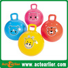 eco-friendly inflatable pvc jumping ball with handle for kids