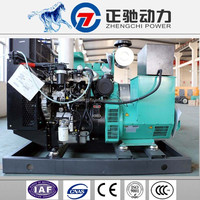 high quality 45kva diesel generator set manufacture price automatic start diesel generator
