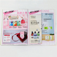 Cosmetic custom design garment fashion cheap booklet catalog leaflet A4 flyer brochures booklet magazine printing service