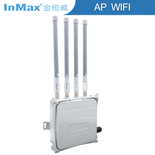 out door 1200M 2.4G and 5.8G 3km 10km wireless router bridge cpe ap wifi