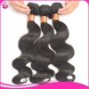 /product-detail/8-inch-virgin-remy-brazilian-hair-weft-body-wave-virgin-brazilian-hair-extension-darling-aliexpress-brazilian-hair-products-60403893557.html