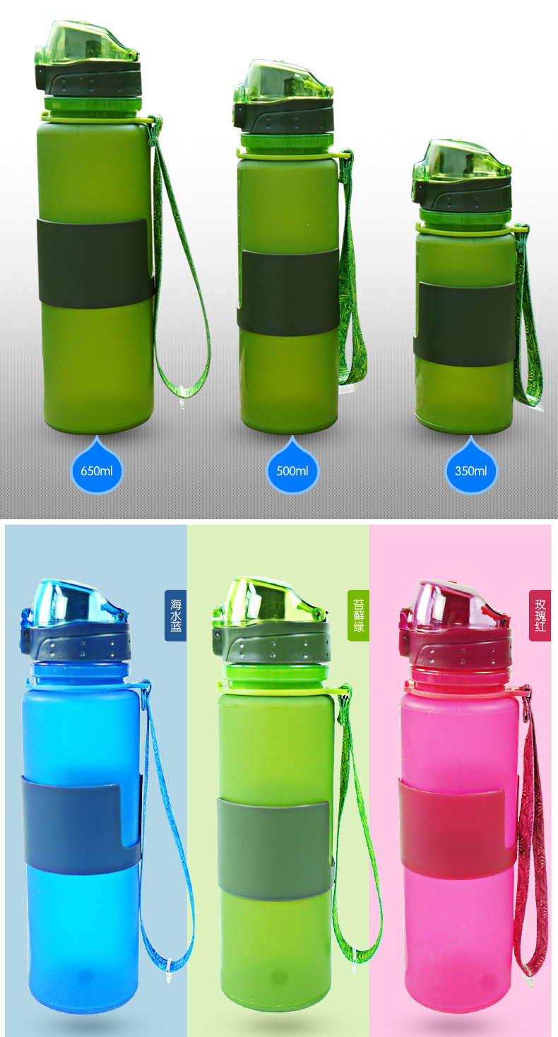 2018 hot new products silicone collapsible water bottle