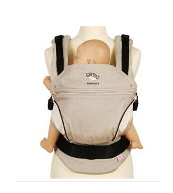 Beige manduca baby carrier backpack baby carrier sling mochila portabebe backpack baby carrier toddler wrap sling