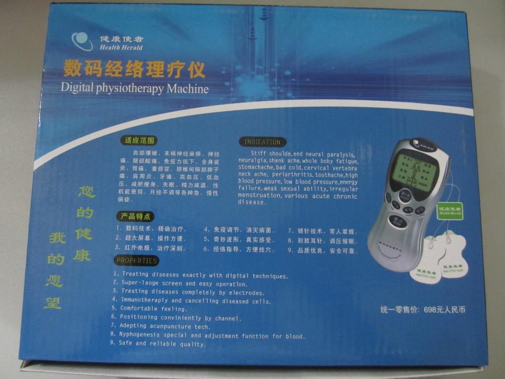 Reiki mesin terapi digital инструкция по применению