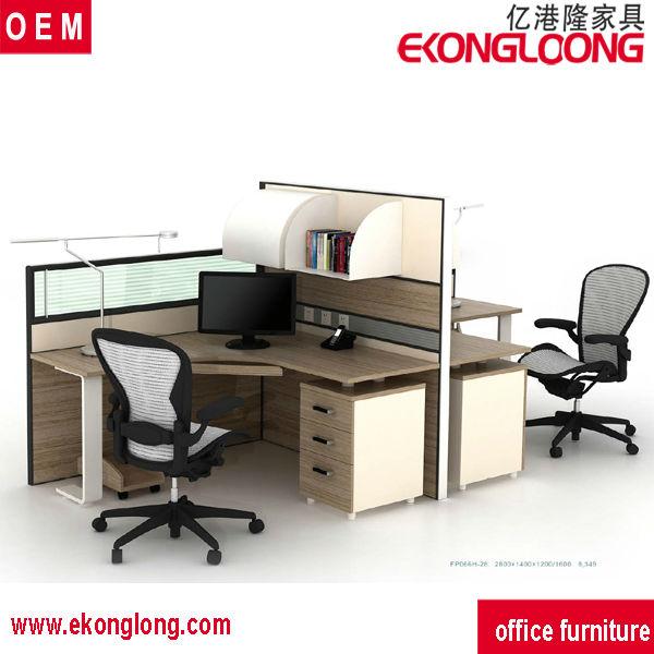 Divisores de escritorio de oficina particiones de oficina for Modulos para oficina precios