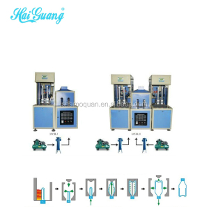 5000 bph pet bottle blow moulding machine price/plc control plastic bottle blow machine
