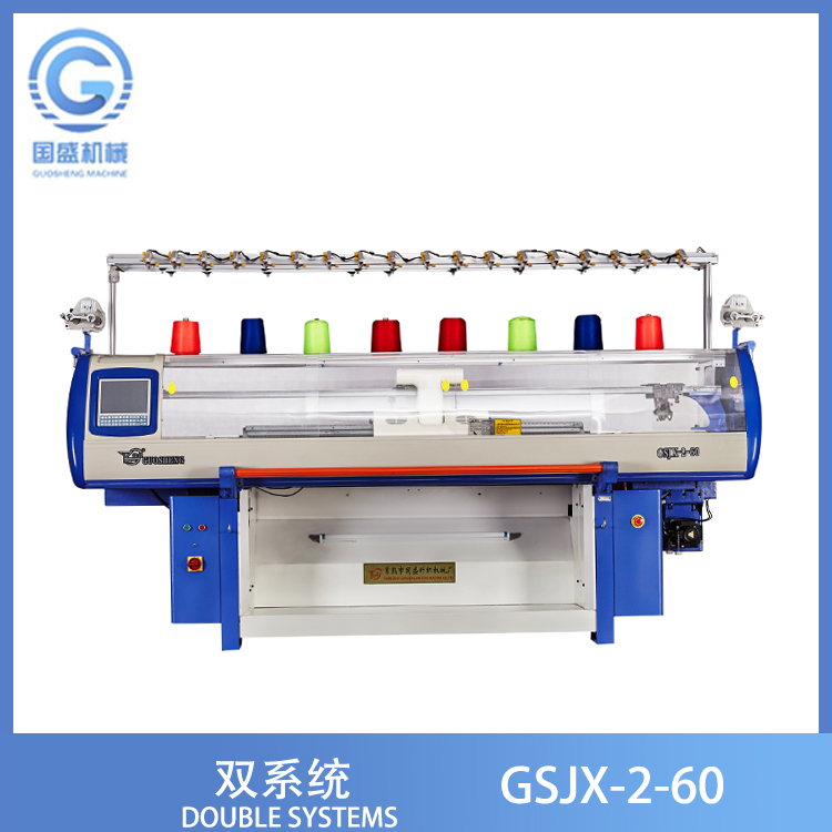 automatic jacquard socks knitting machine for jacquard pattern,with gold-beamlight needle