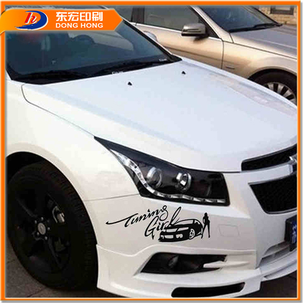 Hood Stickers Car Custom Vinyl Decals - Custom car body stickers