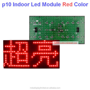 P10 semi-outdoor indoor single red led display module