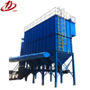 Bag dust collector Type and ISO SGS Certification Dust Collector