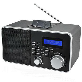 wifi and bluetooth radio with high quality radio