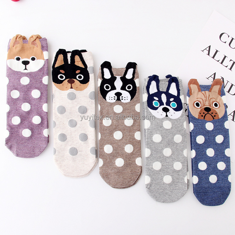2018 Korea Synchronization - Race Dog Adult Women Socks Cartoon Fall And In The Winter Socks New Year Presents