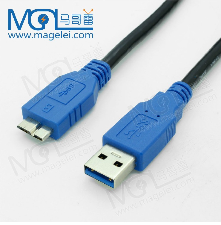 1.5M Usb3.0 AM To Micro BM Connector Cable