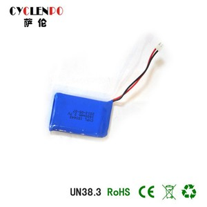 china lipo battery PL103448 3.7v li-polymer 1600mah battery 3.7v 1600mah lipo battery