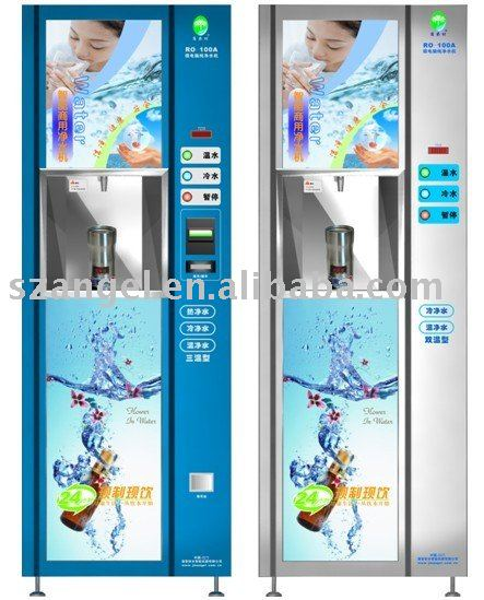 Hot and Cold Water Vending Machine