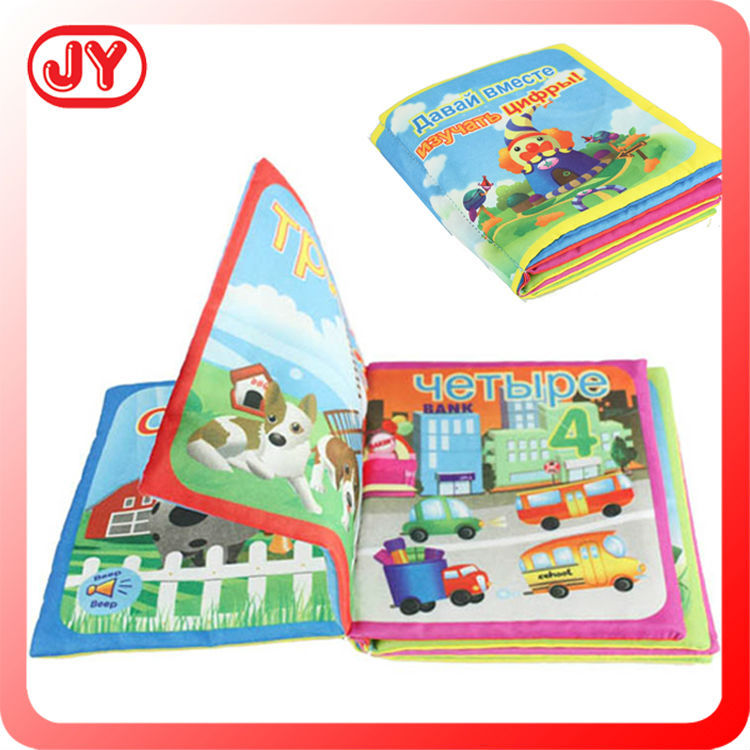 Baby cloth book soft fabric book for kids children intelligent BB sound with EN71