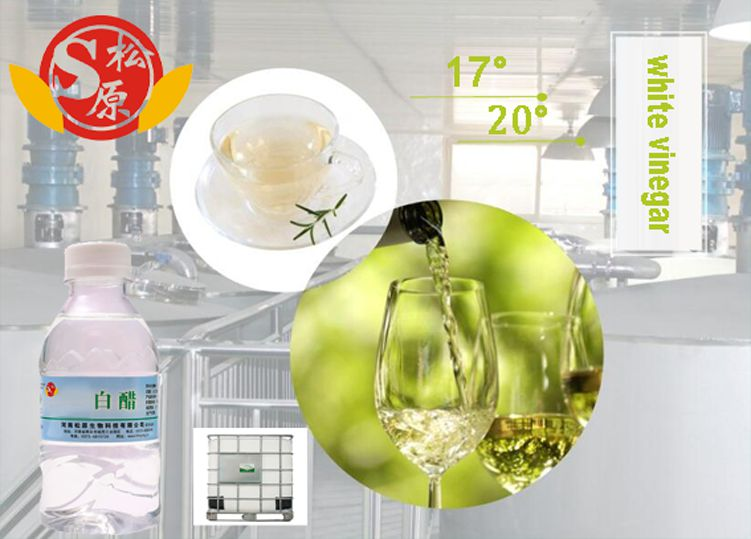 Cinese famosa marca di 17 gradi puro bianco di aceto di riso