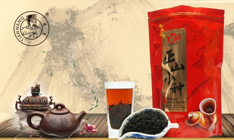 FREE SHIPPING 250g reseal bag black tea Smokey Lapsang Souchong black tea