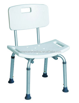 China Suppiler Rubbermaid Shower Chair