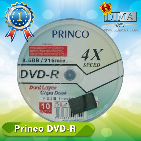 guangzhou china blank dvd princo items for sale in bulk